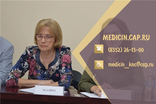 Круглый стол по реализации национального проекта «Здравоохранение» в Общественной палате Чувашии