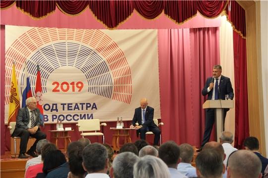Информация о социально-экономическом развитии за 1 полугодие 2019 года Ядринского района