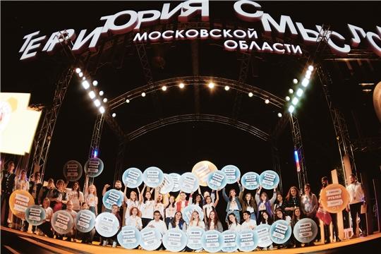 Волонтеры-медики Чувашии вернулись с Всероссийского форума с грантами