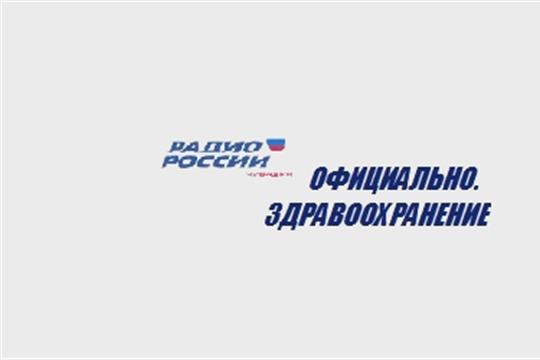 4 сентября в эфире Радио России слушайте о вакцинации детей, подростков и взрослых