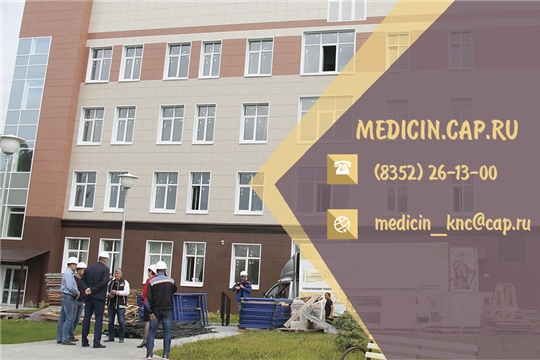 Министр Владимир Викторов ознакомился с ходом ремонта и стройки городских больниц
