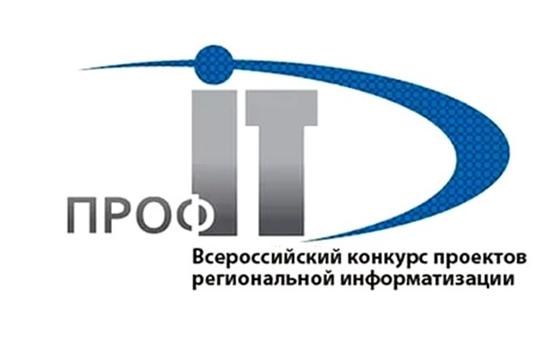 На Всероссийском форуме «ПРОФ‑IT.2019» состоится презентация проекта из Чувашии