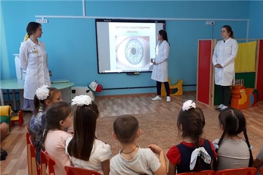 В детских садах проходят «Уроки здоровья глаз»