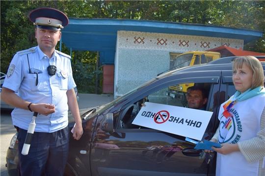 В Чувашии прошел Всероссийский День трезвости