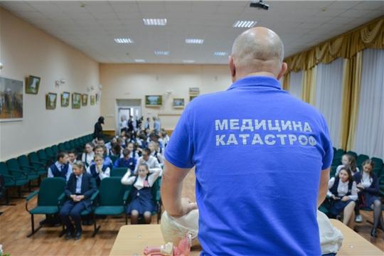 Всемирный день безопасности: мастер-класс по оказанию первой помощи для школьников
