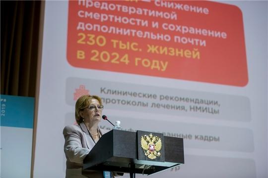 Вероника Скворцова: нацпроект «Здравоохранение» станет драйвером развития многих отраслей экономики России