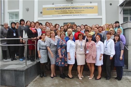 Первая Чебоксарская городская больница – всероссийская площадка для обмена опытом по внедрению бережливых технологий