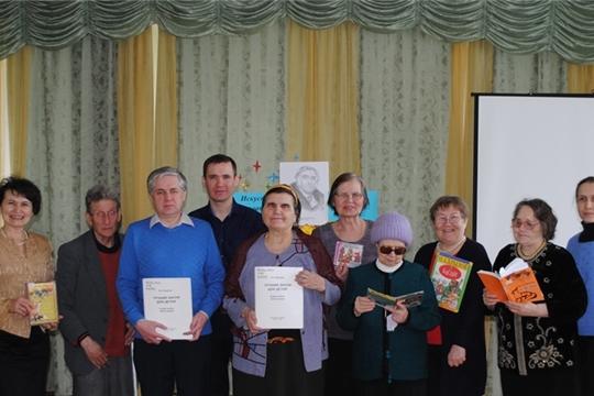 В Чувашской Республике продолжается акция брайлевских чтений «Читаем Крылова»