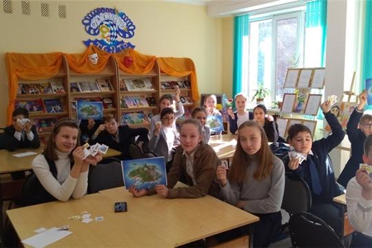 Международный день детской книги в Чувашской республиканской детско-юношеской библиотеке