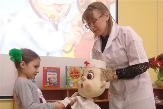 День здоровья – в Чувашской республиканской детско-юношеской библиотеке