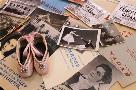 Приглашаем посетить Государственный архив современной истории Чувашской Республики в рамках акции «Ночь в архиве»
