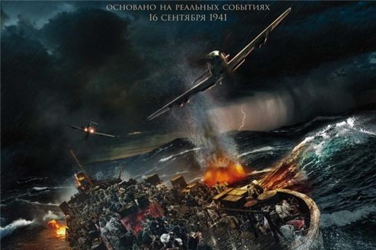 ТЮЗ и «Чувашкино» объявляют о начале проекта «Фильмы о войне»