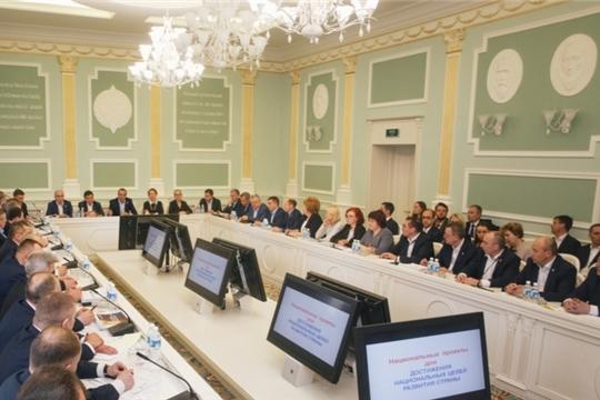 В Чебоксарах 12 апреля открылся форум «Реализация национальных проектов на территории Чувашской Республики»
