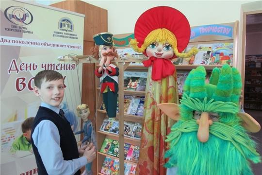 Чувашская республиканская детско-юношеская библиотека стала участницей Всероссийской акции «Библионочь»