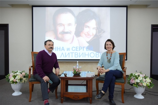 В Национальной библиотеке состоялась творческая встреча с Сергеем и Анной Литвиновыми