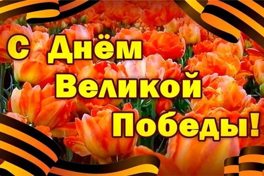 Библиотеки Чувашской Республики готовятся к празднованию Дня Великой Победы