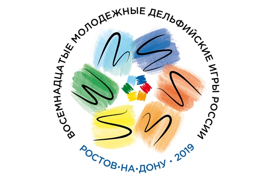 В Ростове-на-Дону завершились Восемнадцатые молодежные Дельфийские игры