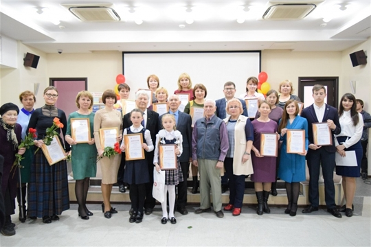 Награждены победители республиканского фестиваля-конкурса «Литературная Чувашия: самая читаемая книга года»