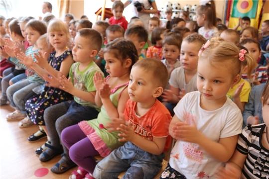 Артисты Чувашской государственной академической симфонической капеллы побывали в гостях у малышей детских садов