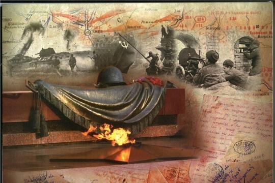 Книжная выставка «Великая война. Великая Победа»