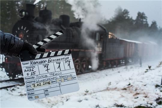 Единый кинопоказ фильма «Коридор бессмертия» в Национальной библиотеке Чувашской Республики