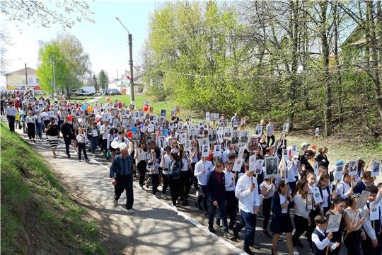 В Мариинско-Посадском районе отпраздновали 74 годовщину Победы в Великой Отечественной войне