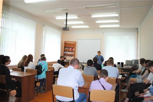 Чувашская республиканская специальная библиотека имени Льва Толстого приняла участие в республиканском антинаркотическом месячнике для несовершеннолетних «Вместе против наркотиков»