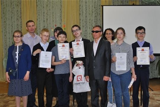 В Чувашской республиканской специальной библиотеке им. Л. Н. Толстого прошёл республиканский компьютерный конкурс «Семицветик»