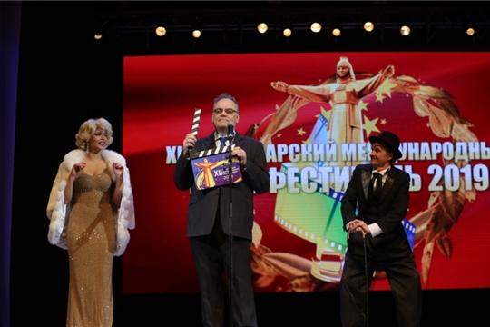 В Чувашии стартовал XII Чебоксарский международный кинофестиваль