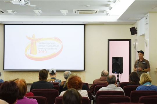 В Национальной библиотеке стартовал конкурс этнического и регионального кино