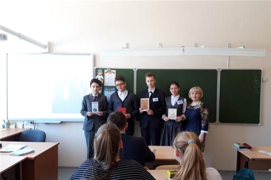 В Цивильском районе состоялся информационный час «Создатели славянской письменности»