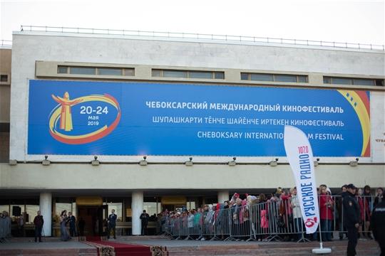 Состоялась церемония закрытия XII Чебоксарского международного кинофестиваля