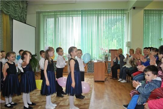 В Чувашской республиканской специальной библиотеки имени Льва Толстого прошел читательский марафон «Поздравь библиотеку»
