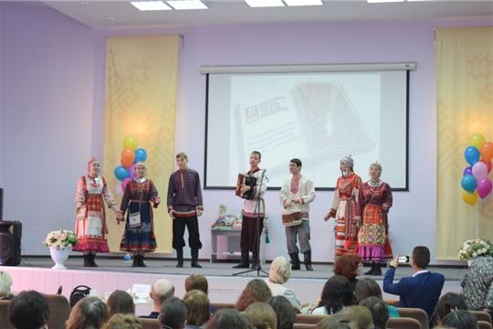 В Общероссийский день библиотек  поздравили лучших представителей библиотечной профессии
