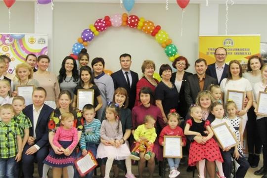 Состоялось награждение победителей республиканского конкурса «Самая читающая семья»
