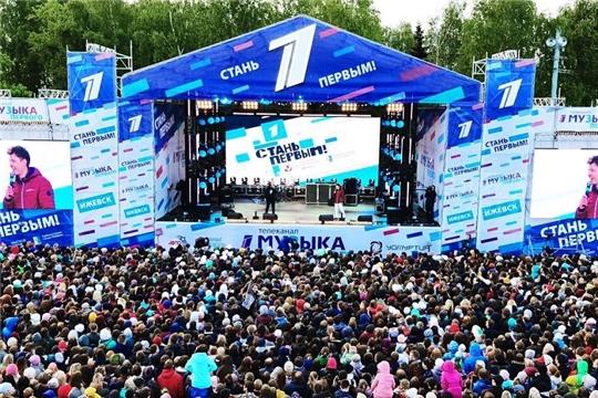 В Чебоксарах состоится благотворительная акция Первого канала - «СТАНЬ ПЕРВЫМ!»