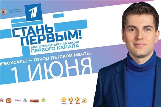 В рамках акции «СТАНЬ ПЕРВЫМ!» Государственный русский драматический театр выступит в парке 500-летия Чебоксар