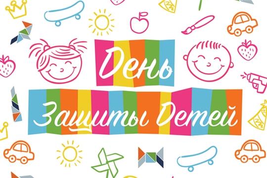 День защиты детей в Чувашском национальном музее