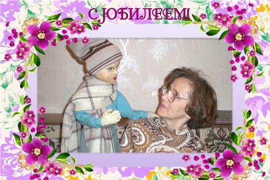 1 июня - юбилей актрисы Чувашского государственного театра кукол Зои Никоноровой