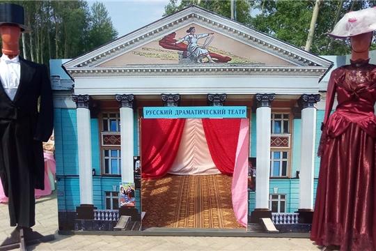 На аллее «Город мастеров» был представлен Государственный русский драматический театр г. Чебоксары