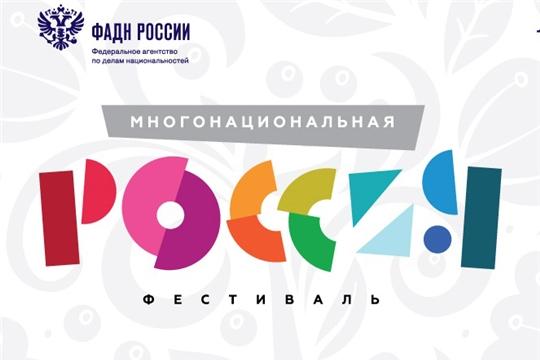 Фестиваль «Многонациональная Россия» 12 июня на Поклонной горе в Москве