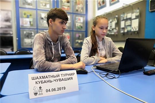 В Мемориальном комплексе летчика-космонавта СССР А.Г. Николаева состоялся III шахматный турнир «Кубань-Чувашия»