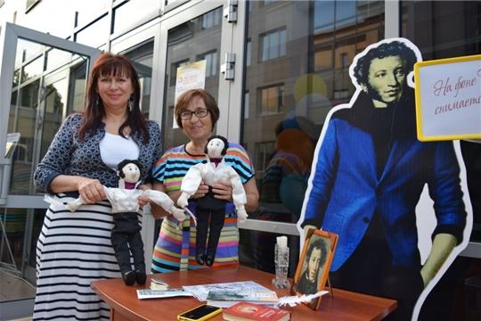 В Национальной библиотеке  отметили 220-летие со дня рождения Александра Пушкина
