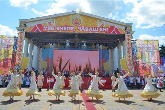 Концепции праздничных мероприятий Дня Республики будут посвящены Году театра