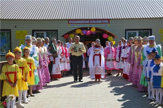 Состоялось открытие Красномайского сельского Дома культуры