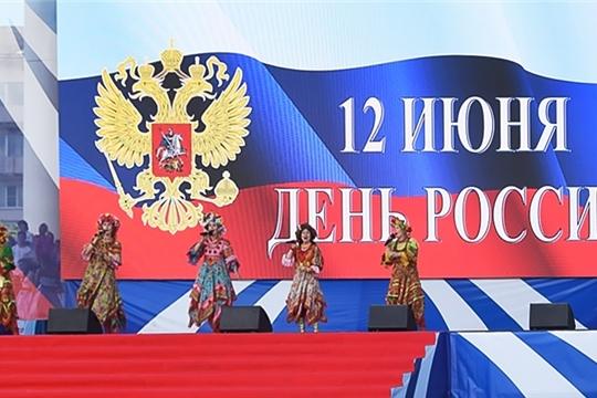 День России в Чебоксарах: программа мероприятий