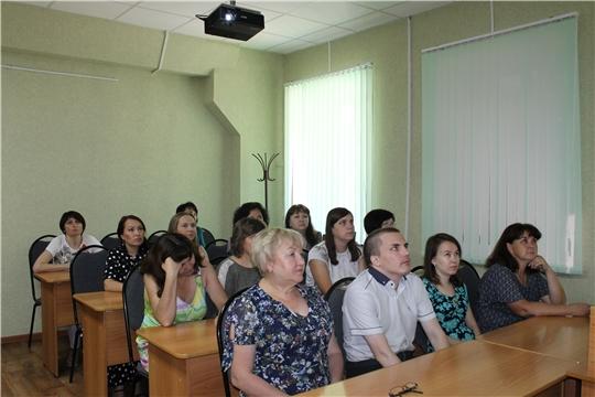 В Государственном архиве современной истории Чувашской Республики состоялись публичные обсуждения правоприменительной практики в сфере архивного дела