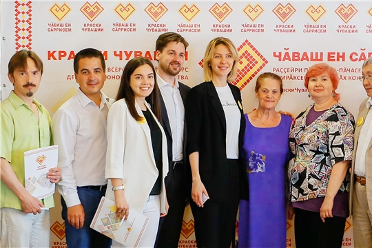 «Краски Чувашии-2019»: Алёна Аршинова подвела итоги  главного творческого конкурса Республики