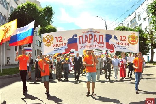 В День России в Чебоксарах прошел Парад дружбы народов