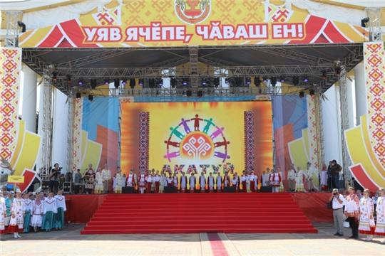 Сюрпризы и рекорды: Чувашия готовится отметить день рождения Источник: http://chgtrk.ru/news/23397
